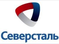 Северсталь столкнулась с незаконным использованием своего бренда на Украине