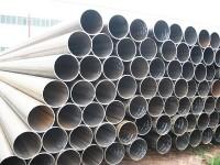 ВНИМАНИЕ!!! Новая поставка бесшовных и стальных труб