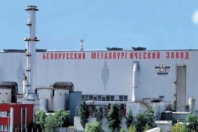 Белорусская металлургическая компания (БМК) развивает сотрудничество с предприятиями Саксонии
