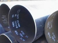 Новая поставка стальных труб 27.08.2015